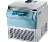 jual robotica centrifuge Rotanta 460 Robotic